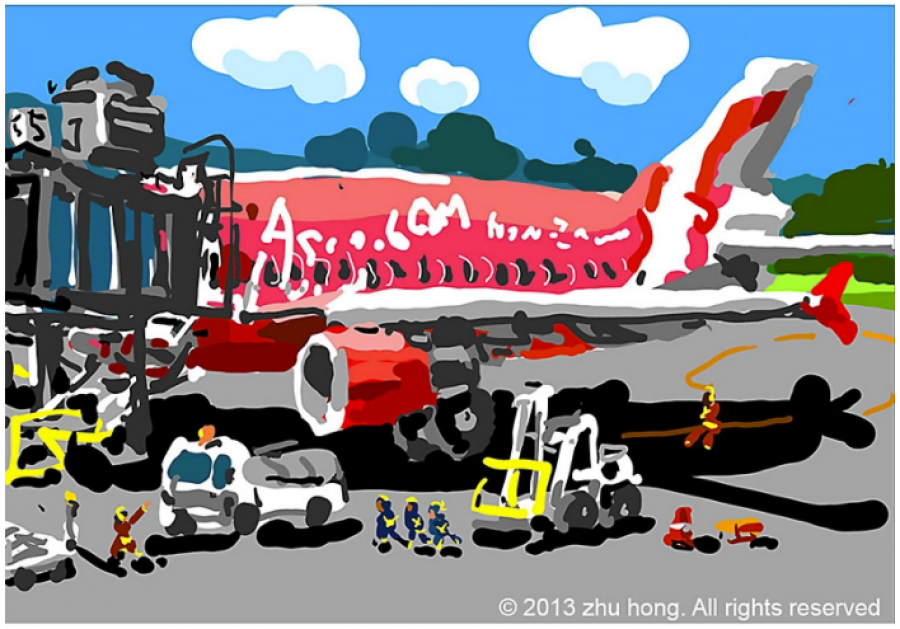 Place Air Asia